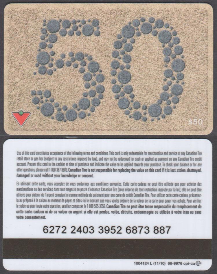 FA2-050-25-2403-1110 - 1004124