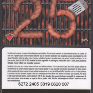FA2-025-02-2405-1206 - B7191591