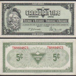 CTC S4-B - TN8894871 - AU