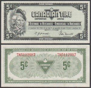 CTC S4-B - TN5112987 - UNC