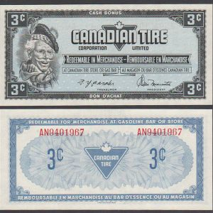 CTC S4-A - AN9401967 - UNC