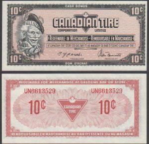 CTC S4-C - UN6613529 - UNC