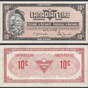 CTC S4-C - UN5831630 - UNC