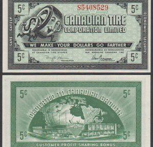 CTC 9-A1 - S5408529 - UNC - Large serifs