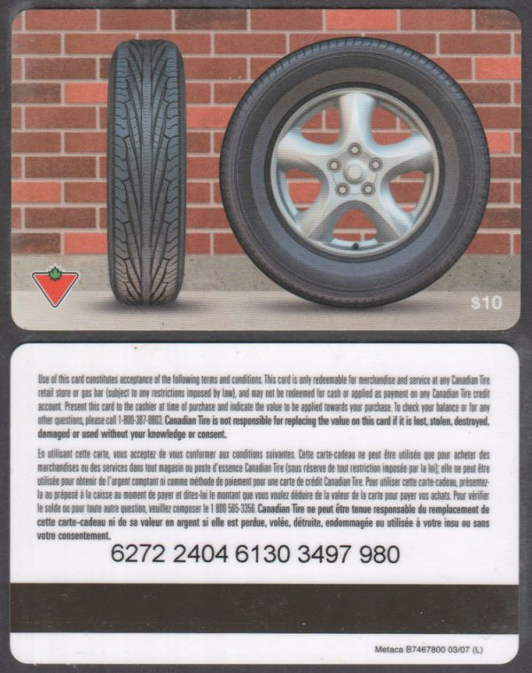 FA2-010-03-2404-0307 – B7467800