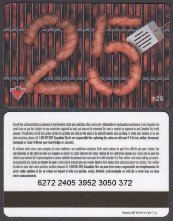 FA2-025-03-2405-0307 – B7467818