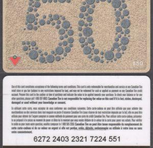 FA2-050-04-2403-0707 - 07801556