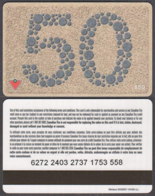 FA2-050-10-2403-0408 – 0006501