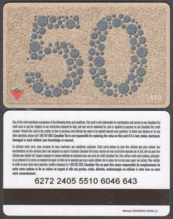 FA2-050-12-2405-0508 – B0008352