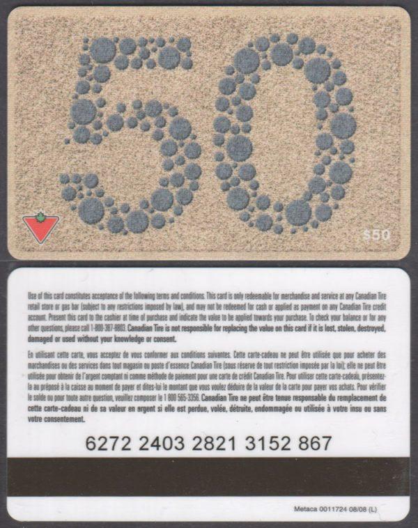 FA2-050-14-2403-0808 – 0011724