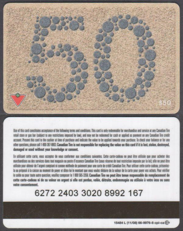 FA2-050-15-2403-1108 – 15484