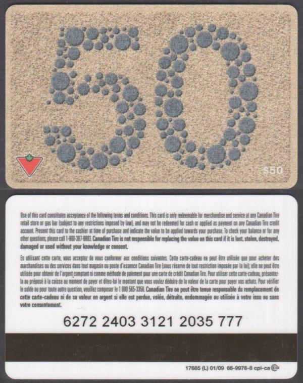 FA2-050-16-2403-0109 – 17685