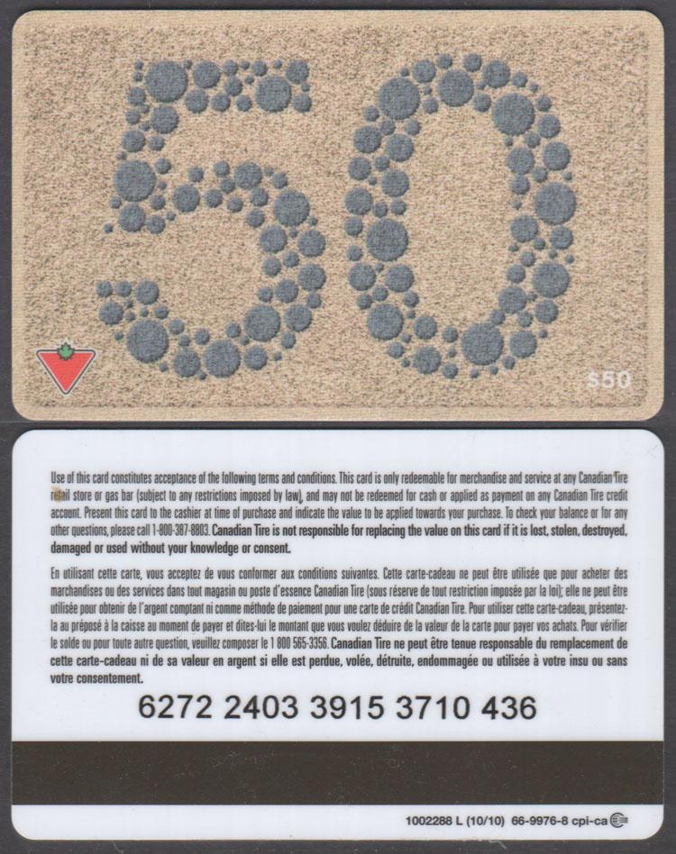 FA2-050-24-2403-1010 - 1002288