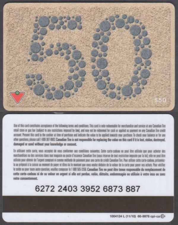 FA2-050-25-2403-1110 – 1004124