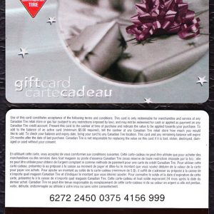 VAR-GB-02-2450-0503 - 35343