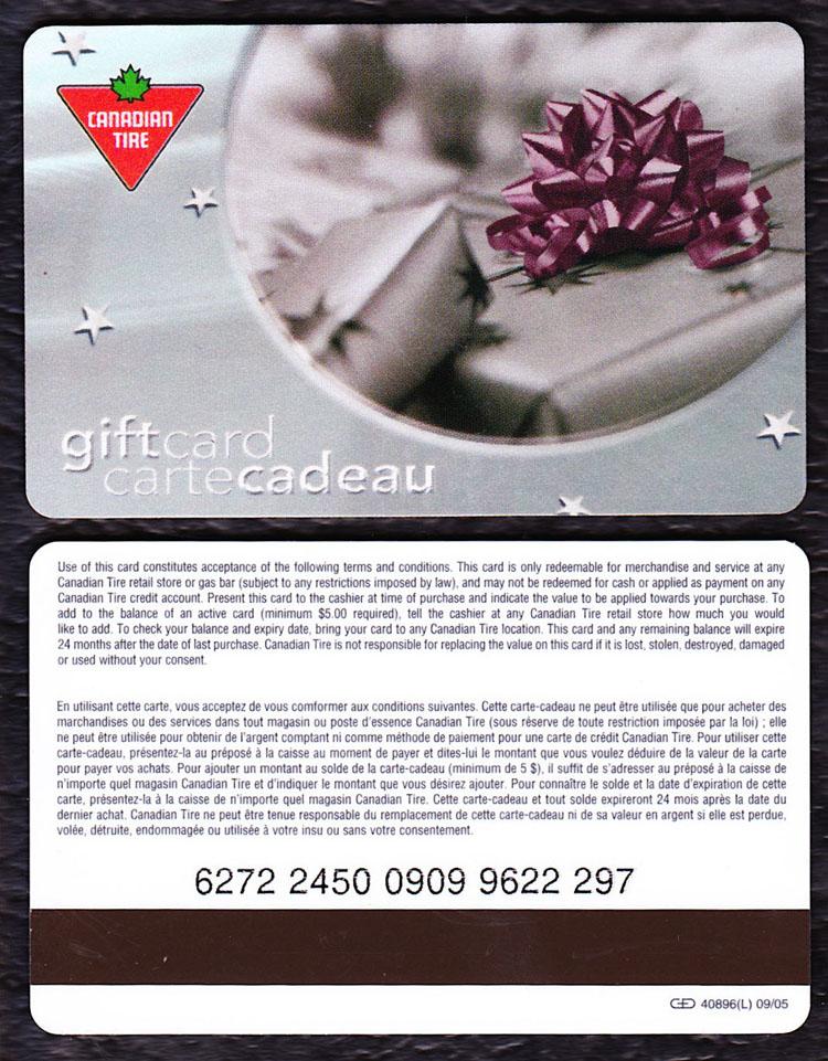 VAR-GB-07-2450-0905 - 40896
