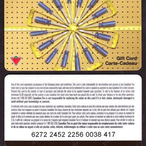 VAR-SD-01-2452-0407 - 7566710