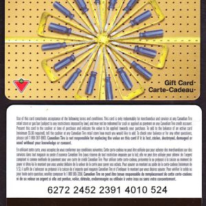 VAR-SD-04-2452-0408 - 00007188