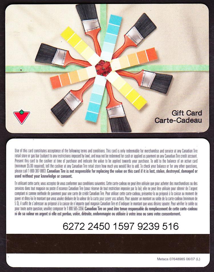 VAR-PC-01-2450-0607 - 7648985