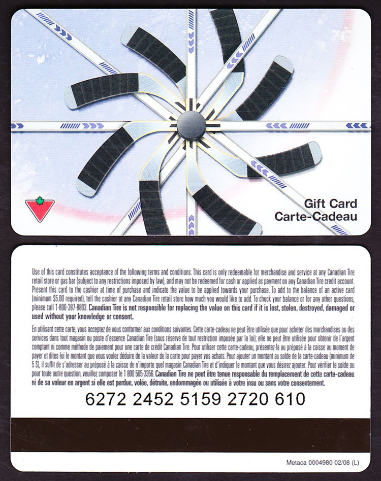VAR-HS-02-2452-0208 - 0004980