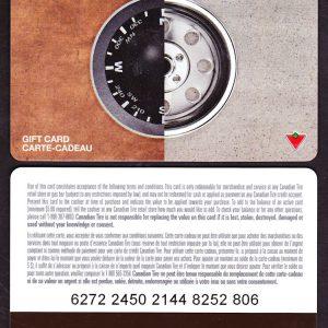 VAR-CW-04-2450-0909 - 26900
