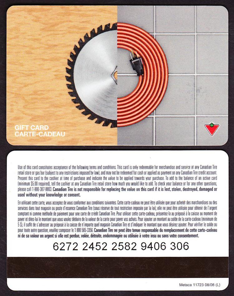 VAR-SE-02-2452-0808 - 11723
