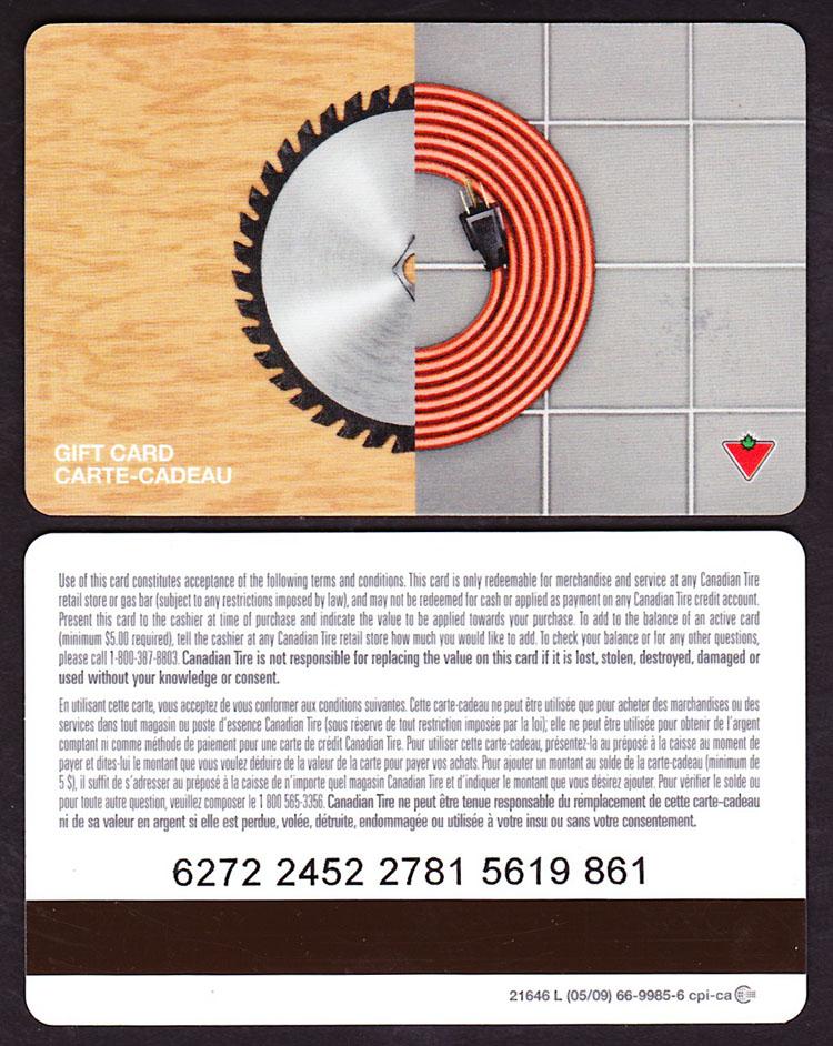VAR-SE-03-2452-0509 - 21646