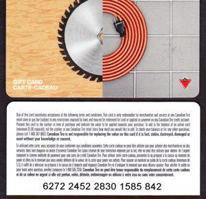 VAR-SE-04-2452-0909 - 27003