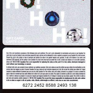 VAR-HO-02-2452-0509 - 21645