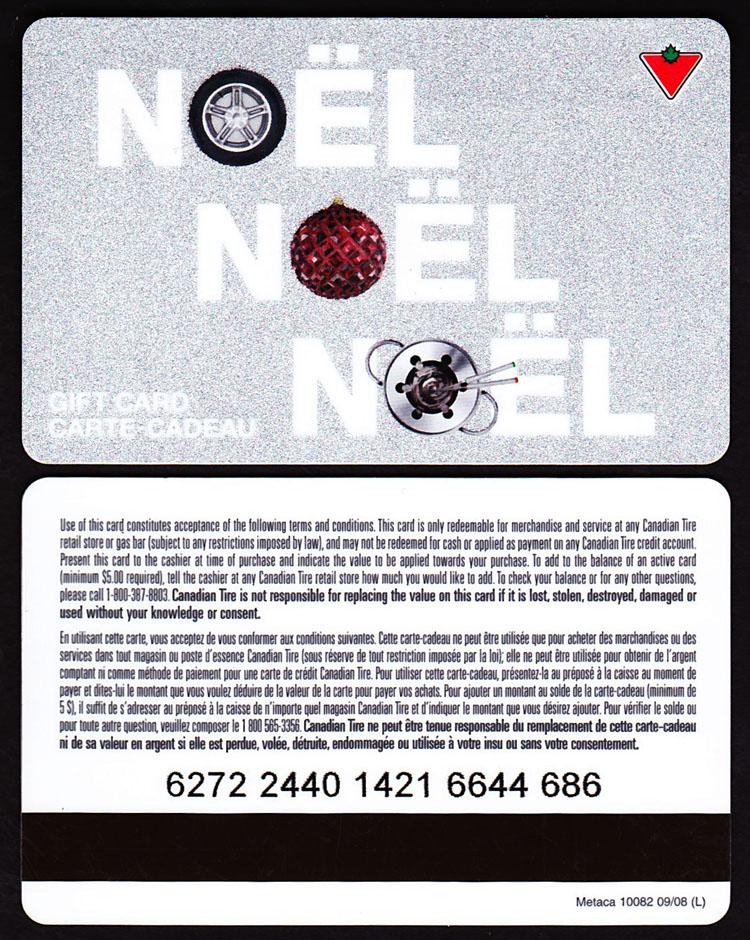 VAR-NN-01-2440-0908 - 10082