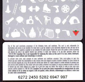 VNR-GS-02-2450-1008 - 13790