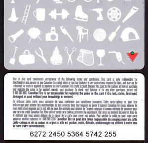 VNR-GS-04-2450-0109 - 17683