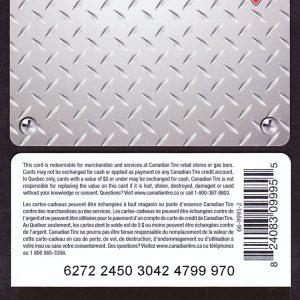 VNR-DP-02-2450-0711 - 1014580