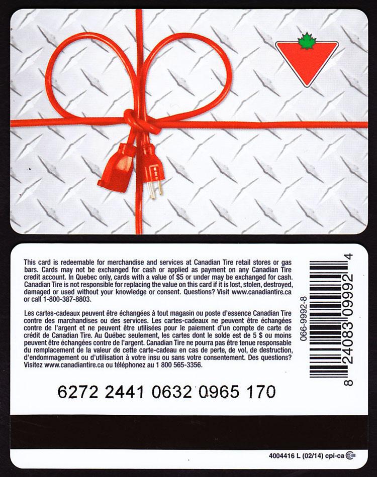 VNR-EC-01-2441-0214 - 4004416