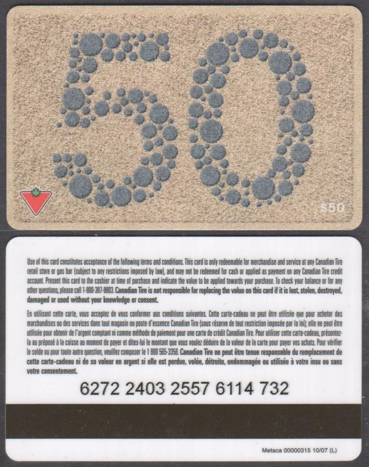FA2-050-07-2403-1007 - 00000315