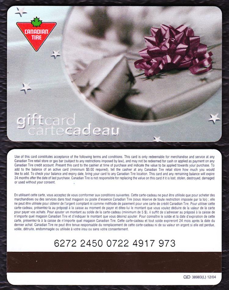 VAR-GB-04-2450-1204 - 38983