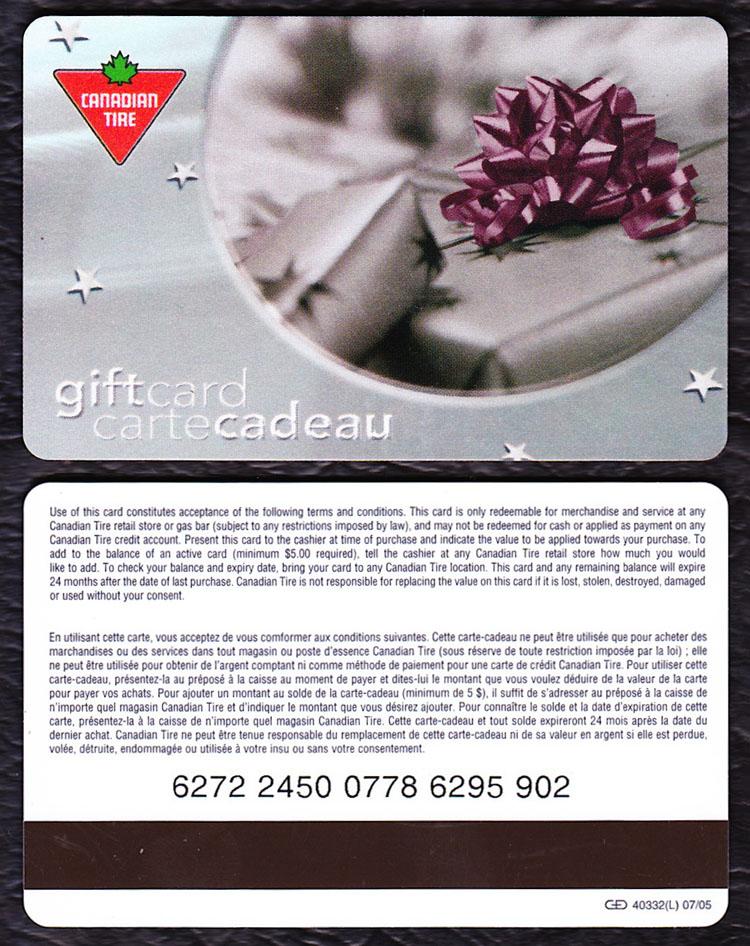 VAR-GB-06-2450-0705 - 40332