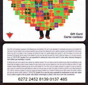 VAR-CS-01-2452-0907 - 00000111