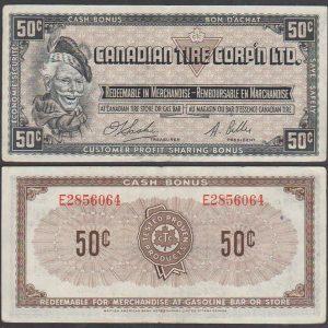 CTC S1-E - E2856064 - EF