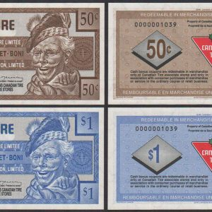 CTC S15-E/F - 0000001039 - UNC - Matched serial numbers