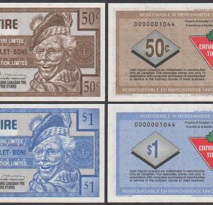 CTC S15-E/F - 0000001044 - UNC - Matched serial numbers
