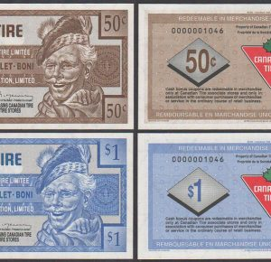 CTC S15-E/F - 0000001046 - UNC - Matched serial numbers