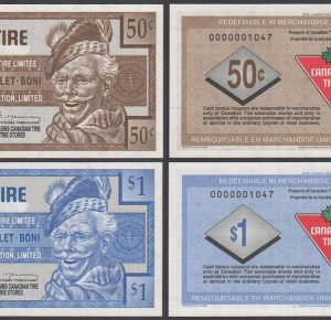 CTC S15-E/F - 0000001047 - UNC - Matched serial numbers