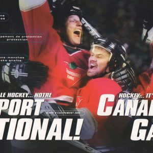 2004 Hockey - Bilingual
