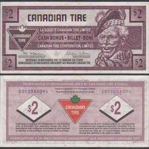 CTC S31-G12 - 0010004094 - UNC - Light serial number