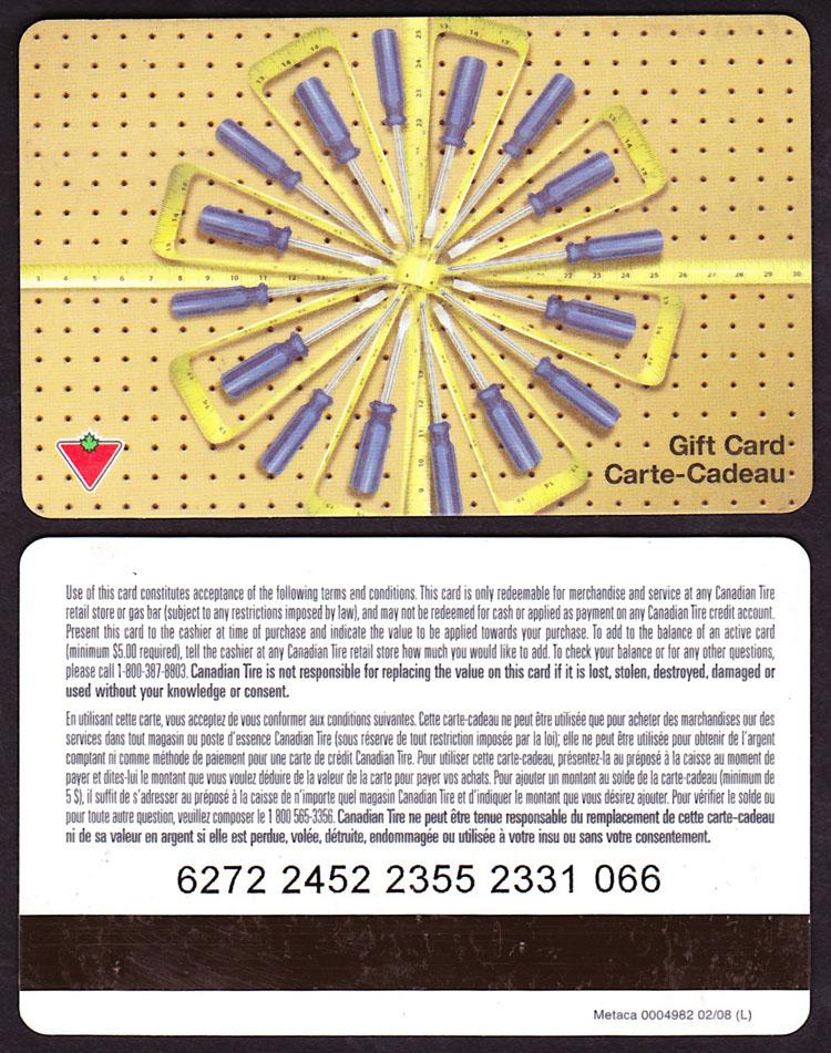 VAR-SD-02-2452-0208 - 0004982