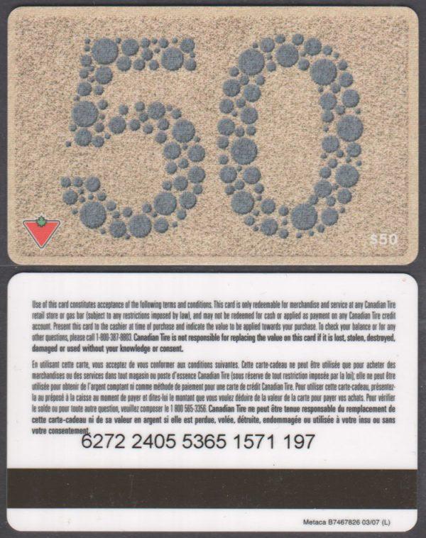 FA2-050-03b-2405-0307 – B7467826