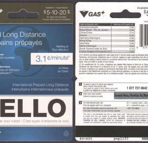 PLD-INT-E - R41055 - New
