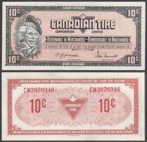 CTC S4-C - CM3976348 - UNC