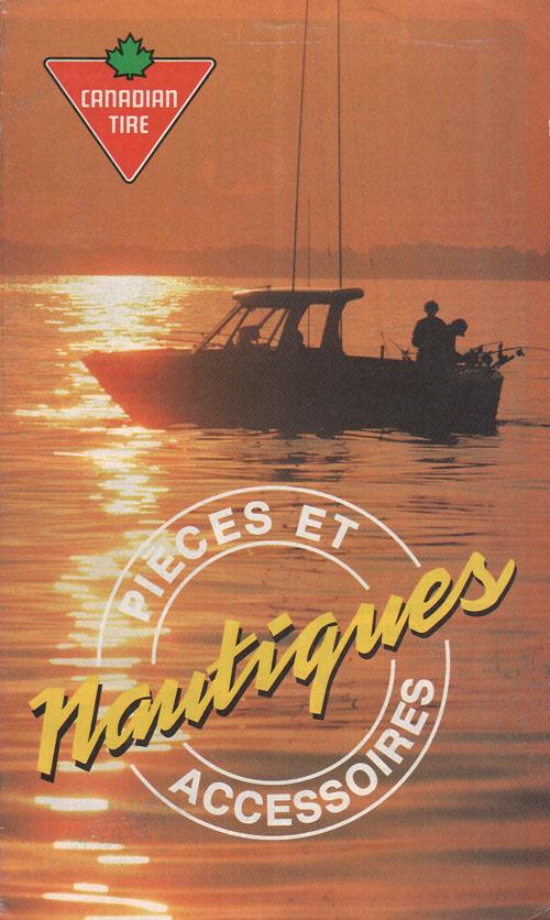 1990 Marine